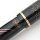Platinum 富士に雉 研出蒔絵 Lever Filler & Pencil Set 1930s | プラチナ