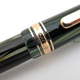 Montblanc 146G Masterpiece Green Striated | モンブラン