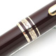 Montblanc 164 Meisterstuck Classique Ball Point Bordeaux | モンブラン