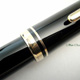 Montblanc 254 Black Early | モンブラン