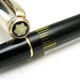Montblanc 642N Meisterstuck Barleycorns Rolled Gold Cap | モンブラン