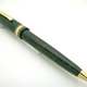 Omas AM87 Ever Green Brier Ball Point  | オマス