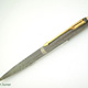 Parker 75 Pencil Cisele Early | パーカー