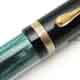 Pelikan 100N Black/Green MBL | ペリカン