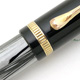 Pelikan 100N Black/Grey MBL Heavy Line Band | ペリカン