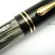 Pelikan 100N Black/Gray MBL Early | ペリカン