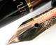 Pelikan 101N Dark Tortoise-shell Black Top | ペリカン