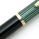 Pelikan 350 Pencil Green Stripe | ペリカン