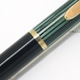 Pelikan 350 Pencil Green Stripe/Black | ペリカン