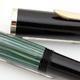 Pelikan 400NN Black/Green Stripe | ペリカン