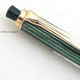 Pelikan 450 Pencil Green Stripe/Green  | ペリカン