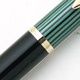 Pelikan 450 Pencil Black/Green Stripe | ペリカン