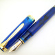 Pelikan Blue Ocean Limited Edition | ペリカン