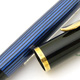 Pelikan M400 Black/Blue Stripe Early | ペリカン