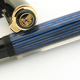 Pelikan M400 Black/Blue Stripe Early | ペリカン