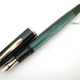 Pelikan M400 Black/Sea Green Early | ペリカン