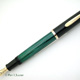 Pelikan M400 Black/Jade Green Early | ペリカン