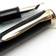 Pelikan M400 Black Early | ペリカン