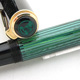Pelikan M600 Black/Green Early | ペリカン