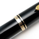 Pelikan M600 Black Early | ペリカン