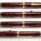 Pelikan Souveran M600 Ruby Red | ペリカン