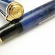 Pelikan Souveran blue o' blue Special Edition | ペリカン