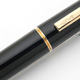 Pilot Capless Black GP | パイロット