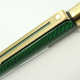 Sheaffer Targa 1067 Laque Emerald Ball Point | シェーファー