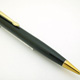 Soennecken 125 Pencil Black | モンブラン