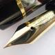 Soennecken Rheingold No.1917 Grey & Black Mottled Red Vein | ゾェーネケン