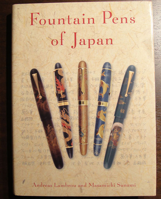 Fountain Pens of Japan -Book-