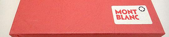Montblanc Leather Agenda 505 Green