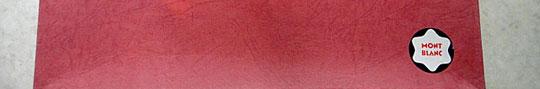 Montblanc Leather Brief Case Green