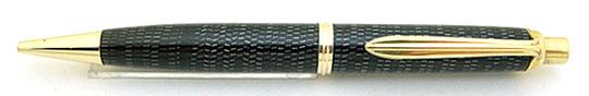 Soennecken 22 Black&Silver Lizard Pencil