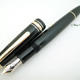 Montblanc Meisterstuck Unicef Resin Le Grand Gold Trim | モンブラン