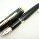 Montblanc 256 Early Type | モンブラン