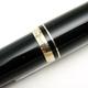 Montblanc 25 Pix Pencil Black | モンブラン