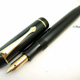 Montblanc 326 Black Early Type | モンブラン