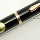 Montblanc 395 Pix Pencil Black | モンブラン