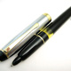 Montblanc 444 Roller Ruby Ball Pen Prototype | モンブラン