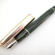 Montblanc 642 Masterpiece Rolled Gold/Green Striated   モンブラン