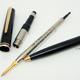 モンブラン Classic Black Pencil | モンブラン