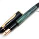 ペリカン 140 Black/Green Stripe | ペリカン