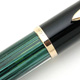 Pelikan 140 Black/Green Stripe BBB   ペリカン