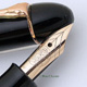 Pelikan 140 Black Steno | ペリカン