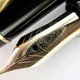 Pelikan 300 Black/Green Stripe | ペリカン