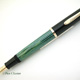 Pelikan 400 Black/Green Stripe | ペリカン
