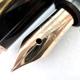 Pelikan 400 Brown/Tortoise | ペリカン
