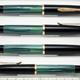 Pelikan 400NN Black/Green Stripe   ペリカン