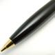 Pelikan D400 Tortoise/Brown Pencil | ペリカン
